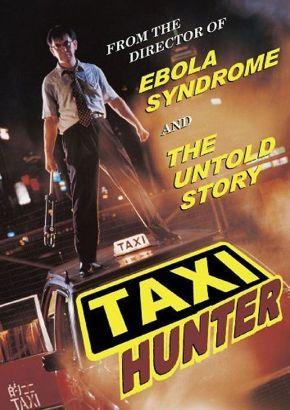 Taxi Hunter