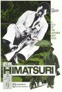 Himatsuri