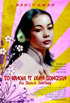 To Whom It May Concern: Ka Shen's Journey