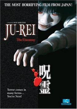 Ju-Rei: The Uncanny