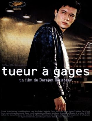Tueur A Gages