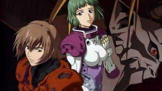 Gasaraki [Anime Series]