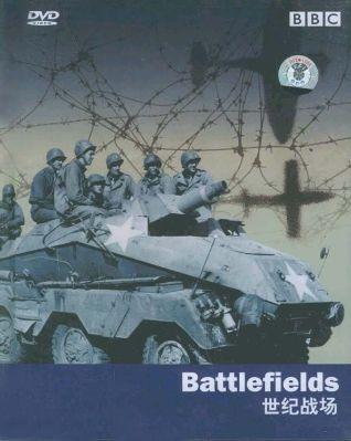 Candido Lopez - The Battlefields