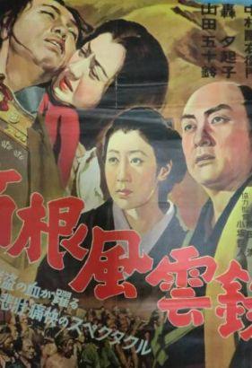 Shinku Chitai