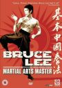 Bruce Lee: Martial Arts Master