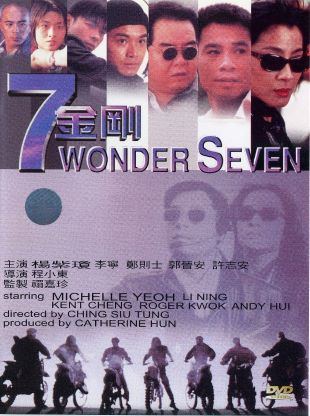 Wonder Seven