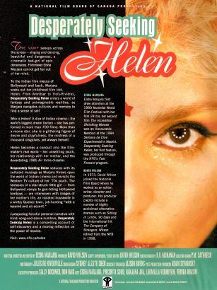 Desperately Seeking Helen