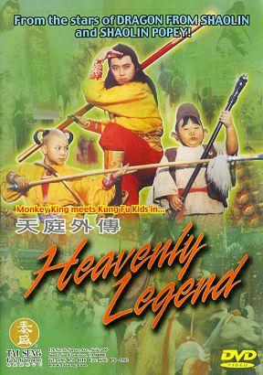 Heavenly Legend