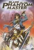 Blade of the Phantom Master: Shin Angyo Onshi
