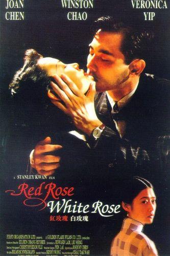 Red Rose White Rose