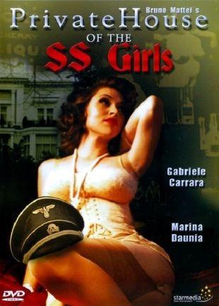 SS Girls