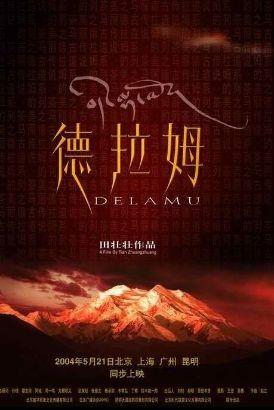 Delamu