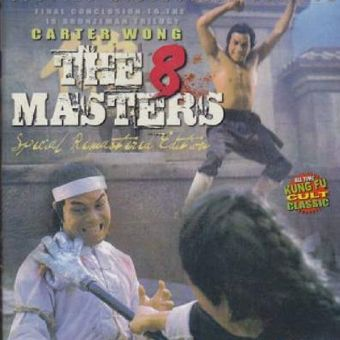 8 Masters
