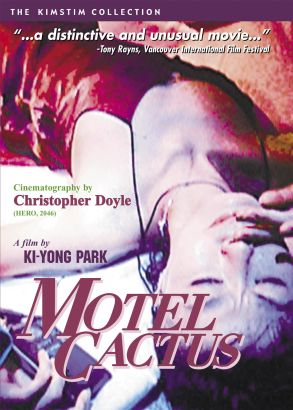 Motel Seoninjang