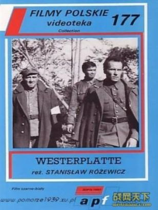 Westerplatte Broni Sie Nadal