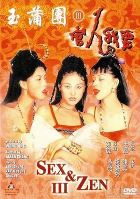 Sex and Zen III