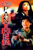 Lethal Panther