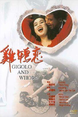 Gigolo and Whore