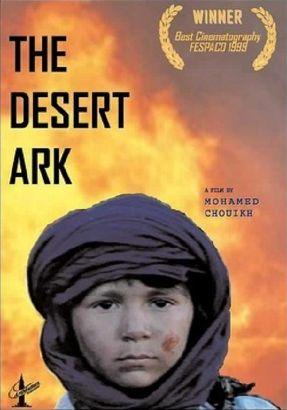 L'Arche du Desert
