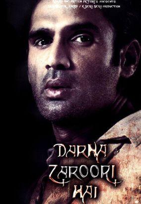 Darna Zaroori Hai