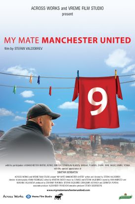 My Mate Manchester United