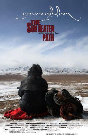 The Sun-Beaten Path