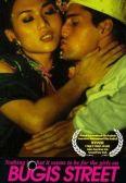 Bugis Street: The Movie