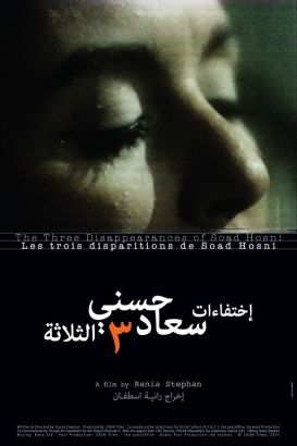 Les trois disparitions de Soad Hosni