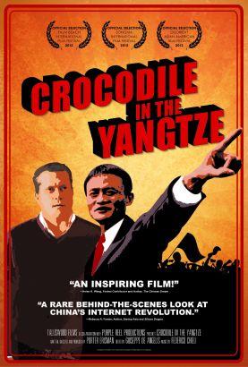 Crocodile in the Yangtze