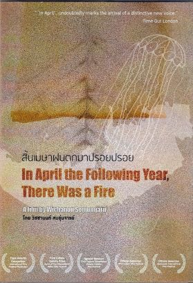 In April the Following Year, There Was a Fire