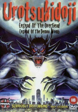 Urotsukidoji I: Legend of the Overfiend