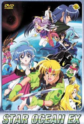 Star Ocean Ex [Anime Series]