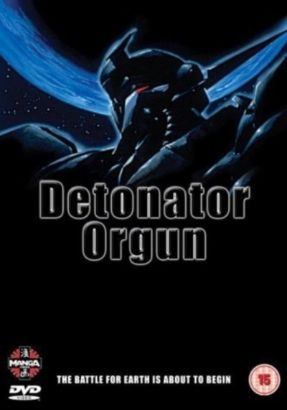Detonator Orgun [Anime OVA Series]