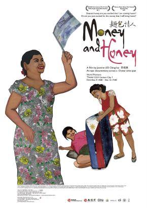 Money and Honey