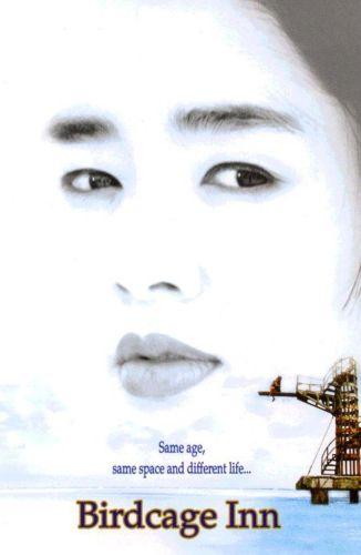 Palan Taemun