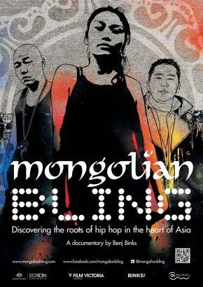 Mongolian Bling