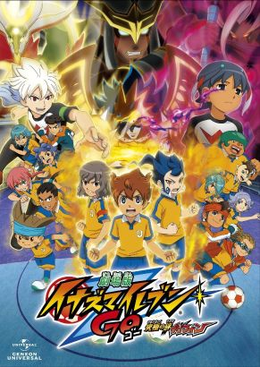 Inazuma Eleven Go vs. Little Battlers Experience The Movie