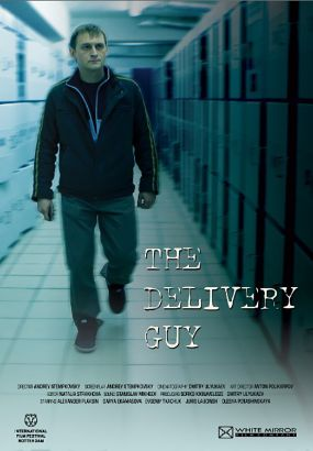 The Delivery Guy