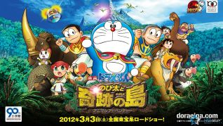 Doraemon: Nobita and the Island of Miracles - Animal Adventure