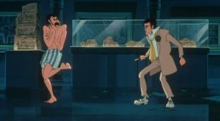 Lupin the 3rd: The Golden Legend of Babylon