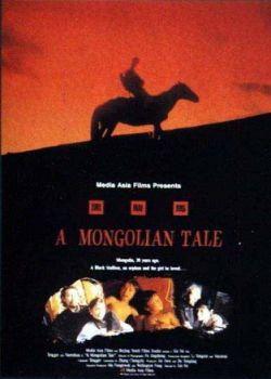 A Mongolian Tale