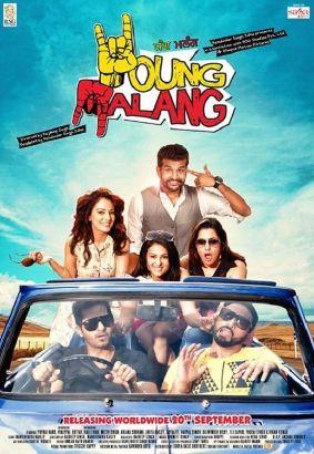 Young Malang