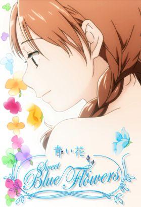 Aoi Hana [Anime Series]