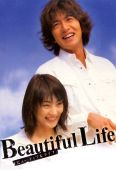 Beautiful Life [TV Series]