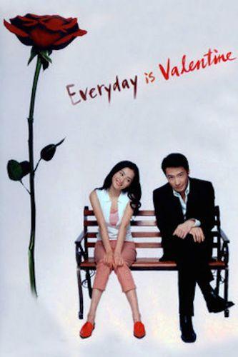 Everyday Is Valentine