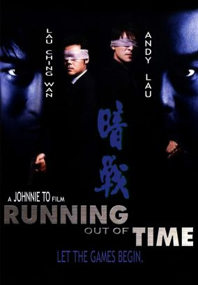 Running Out of Time