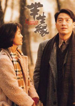 Bun Sang Yun