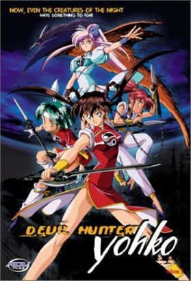 Devil Hunter Yohko [Anime OVA Series]