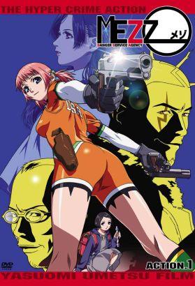 Mezzo DSA [Anime Series]