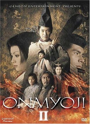 Onmyoji II